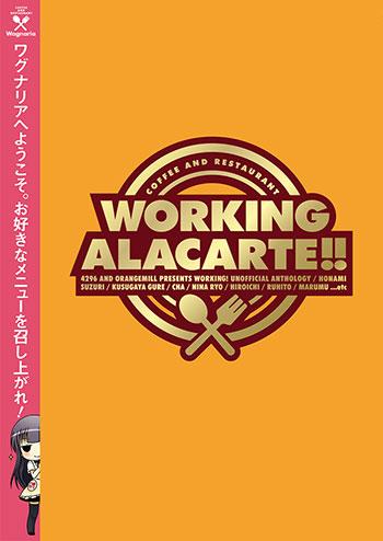 Working Alacarte!!